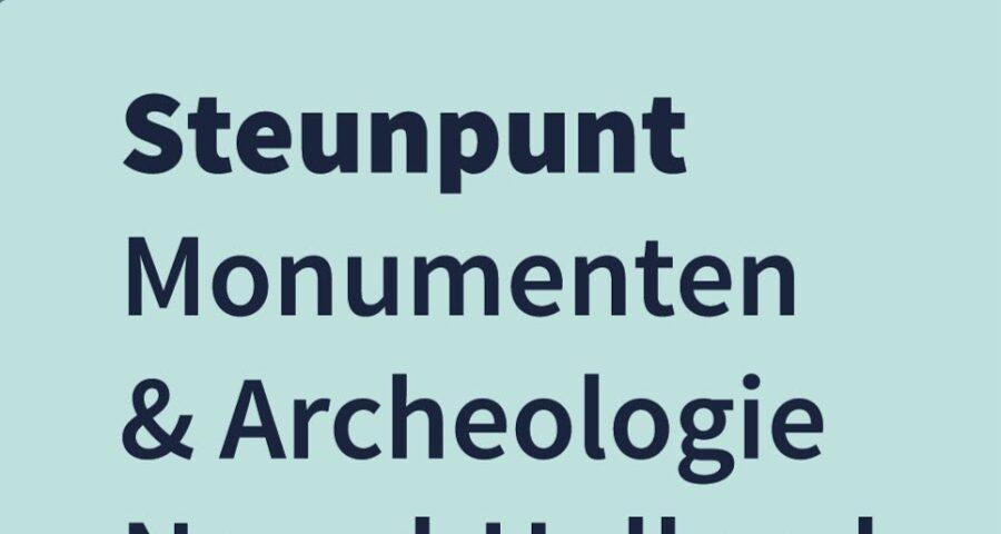 archeologie-NH.jpg